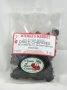 2 oz. No Sugar Added Dried Cherries